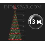 �rvore de Natal Gigante 13 Metros Modelo Decorada  - Kit F�cil Extensivel